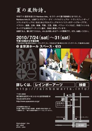 Top_img_2010_2b