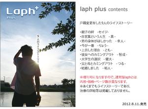 Laphplus_b